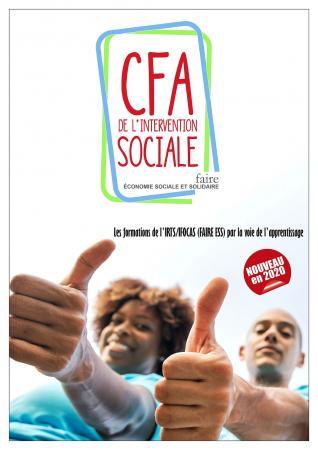 Un CFA de l'intervention sociale ouvre en 2020 au sein de FAIRE ESS.