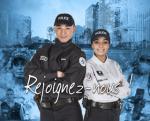 La police nationale recrute des adjoint(e)s de sécurité et gardien(ne)s de la paix en Occitanie.